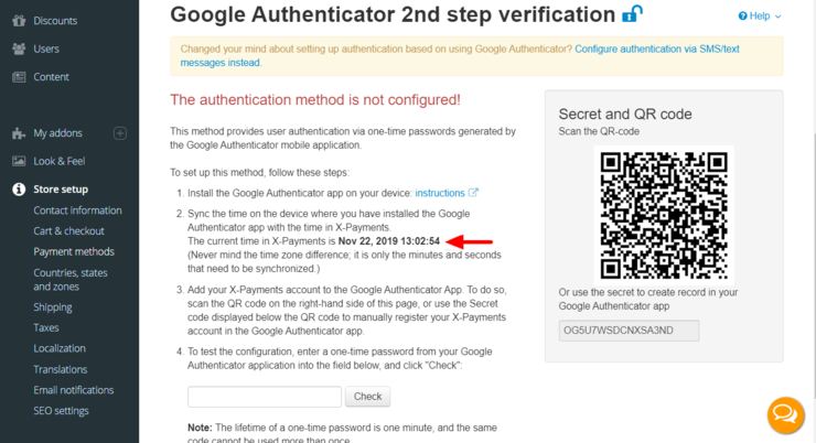 Xpc google auth time.png